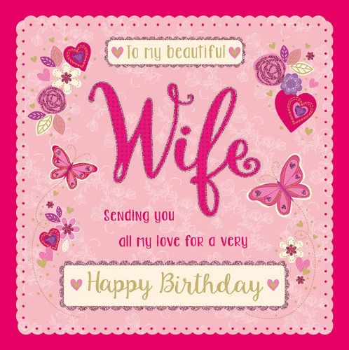 To My Beautiful Wife Happy Birthday